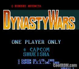 [Resim: Dynasty%20Wars.jpg]